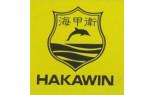 HAKAVIN